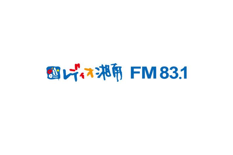 radio_shonan