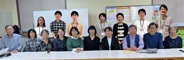 2019_staff